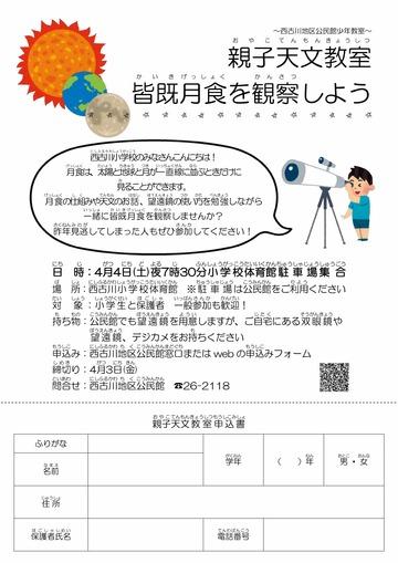 image-0001