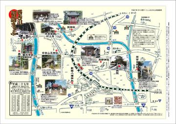 H27年01月にしふるかわ公民館通信-2