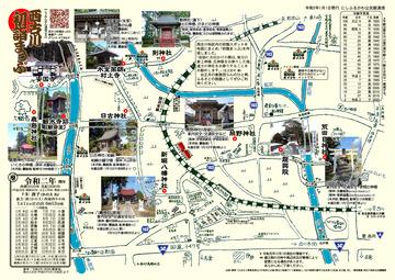 R02西古川初詣マップ