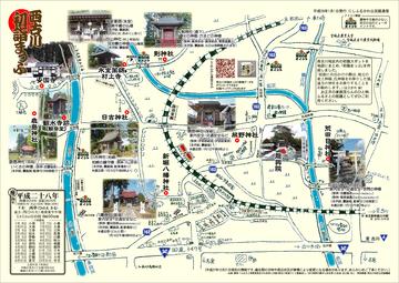 H28西古川初詣マップ