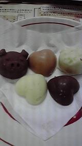 あんちゃんのチョコレート