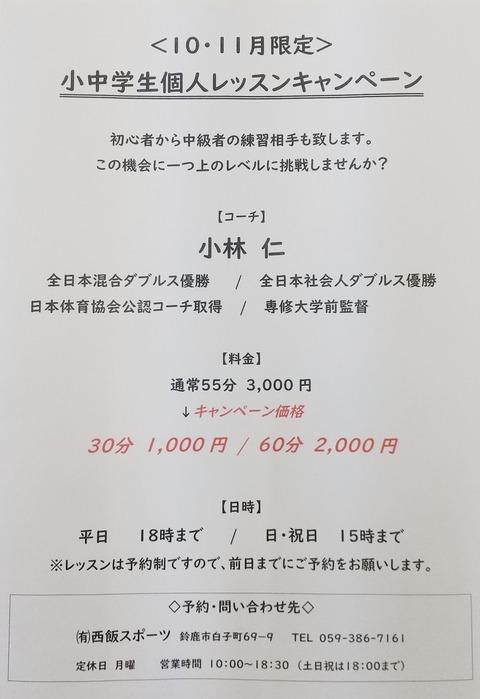 DSC_0285-01