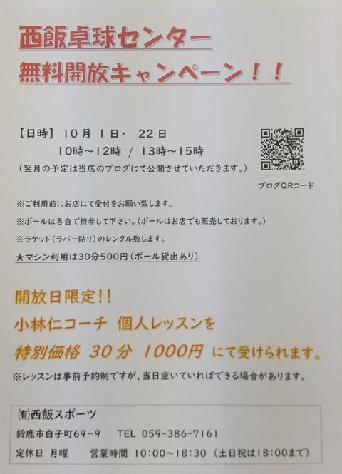 DSC_0286-01