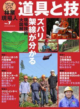 ISBN978-4-88138-278-3