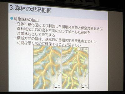 4yoshiga50607-21