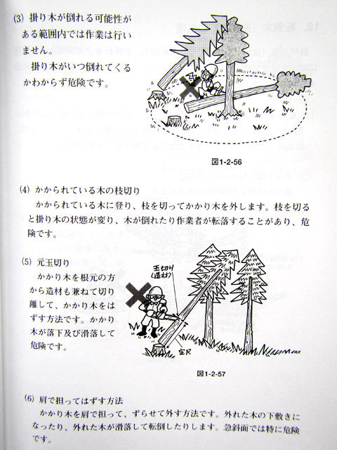 4kakarigi-text1