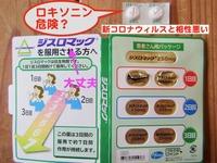 IMG_8887のコピー (1)