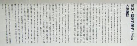 IMG_3564のコピー (1)