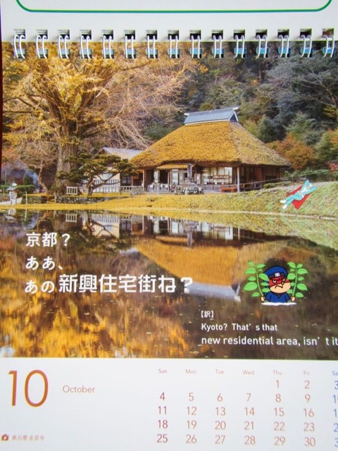 IMG_7342のコピー (1)