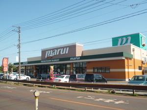 スーパーマルイ巻店