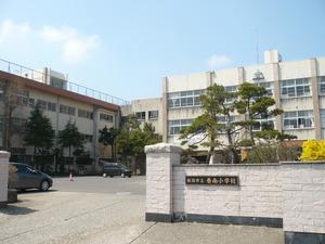 巻南小学校