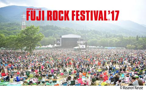 fuji-20161219_001-thumb-660x408-630896