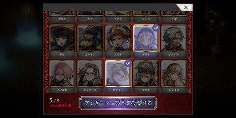 Screenshot_20200405-072946