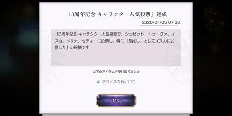 Screenshot_20200406-062714