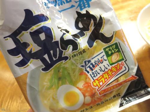 麺ポトフ3s