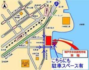 Honzyou_map_2