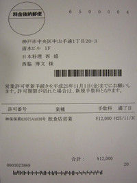 Img_7183_2
