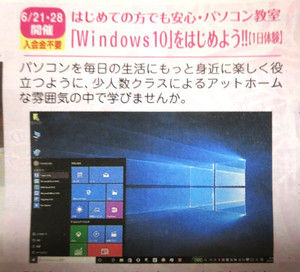 Windows104s