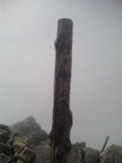 乗鞍岳剣ガ峰