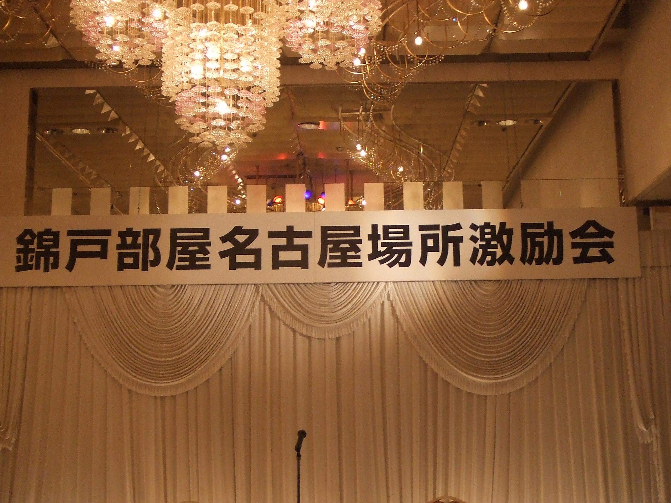 「相撲 後援会とは」の検索結果 - Yahoo!知恵袋