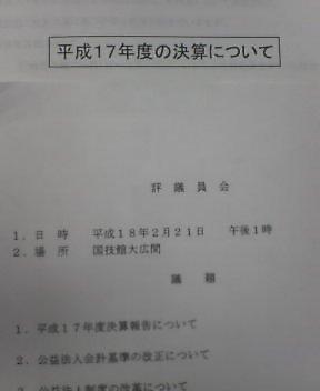 準年寄 (じゅんとしより) - Japa...