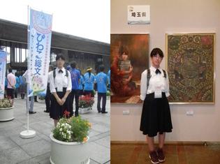 浦和西高等学校制服画像