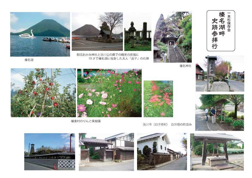 39浦和西高:あの人はいま:増田...