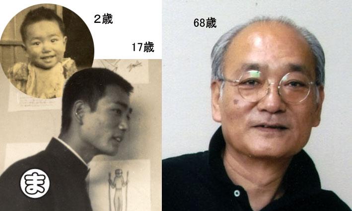 39浦和西高:あの人は今 増田幸弘
