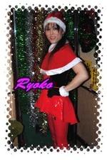 リョウコクリスマス