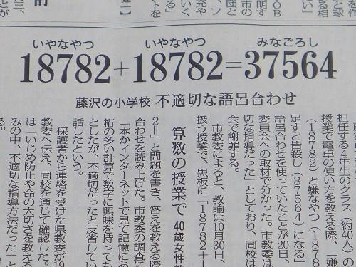 P1260718