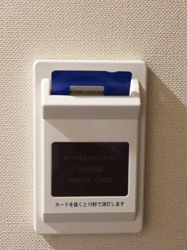 P1260774