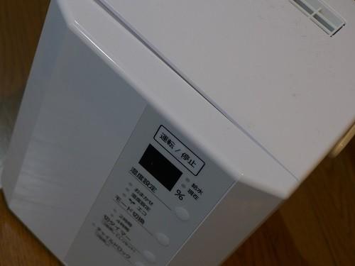 P1240051