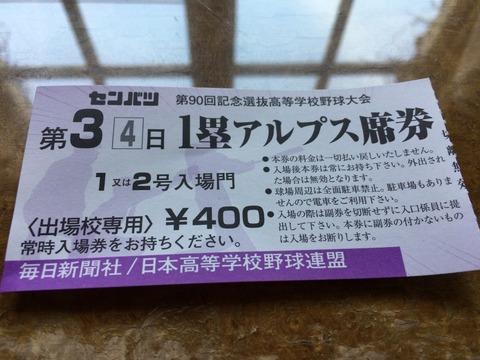 01D4E1DC-E39E-4026-A1E7-818B0515DEB0