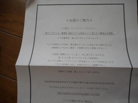 DSCN0640