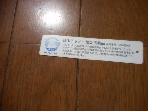 DSCN1300