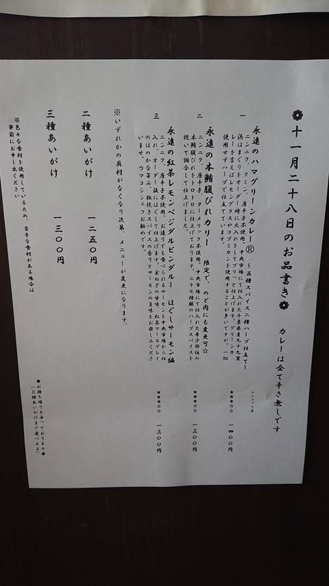 DSC_8317