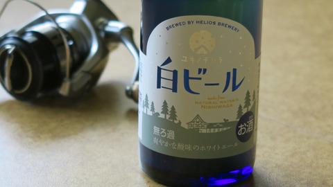 ユキノチカラ白ビール