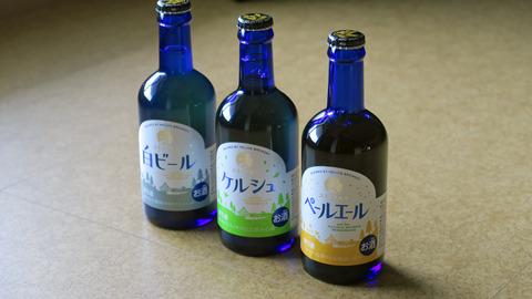 ユキノチカラビール3