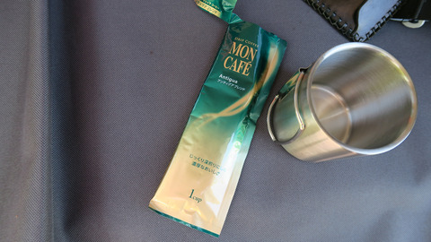 20200530コーヒー