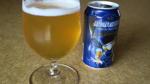 釣り終わりのビール_20210403