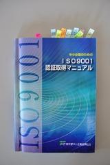 DSC_6993