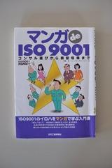 DSC_6992