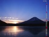 カレンダー2006年12月富士山