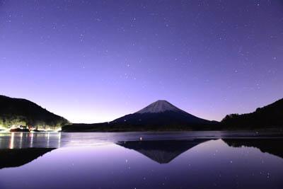 富士山・内浦_20010726_50012015正月S