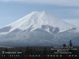 富士山2007-02