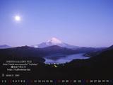 富士山カレンダー2007年3月