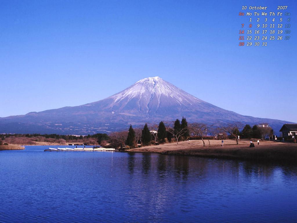 富士山の画像 p1_36