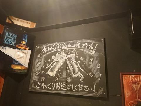 20171111190208_p