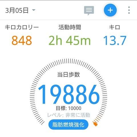 CYMERA_20170307_165037