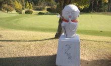 ゴルフクラブを塗装の刷毛に持ち替えたへぼゴルファーMASAのまったりブログなのぉー-DSC_2030.JPG